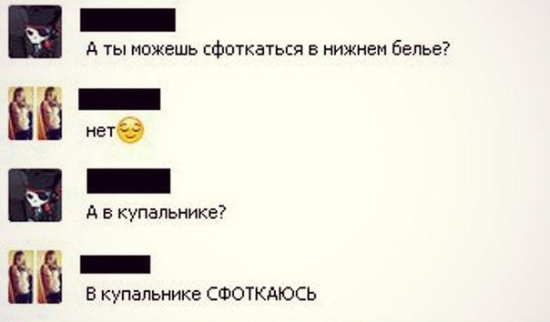 http://cs605227.vk.me/v605227318/1e09/vFW4e8FUbS0.jpg